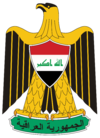 Coat of arms (emblem) of Iraq 2008.png