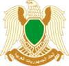 Coat of arms of Libya.png
