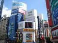 Area around Shinjuku station east exit.jpg