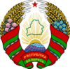 Coat of arms of Belarus.png