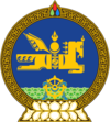 Coat of Arms of Mongolia.png