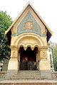 Bulgaria-02912-Church of St Nicholas the Miracle-Maker-DJFlickr.jpg