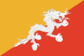 Flag of Bhutan.png