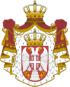 Coat of arms of Serbia.png
