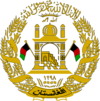 Coat of arms of Afghanistan.png