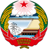 Coat of Arms of North Korea.png