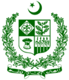 Coat of arms of Pakistan.png