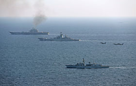 HMS St Albans, Russian Warships Petr Velikiy and the Admiral Kuznetsov-2017-Flickr.jpg